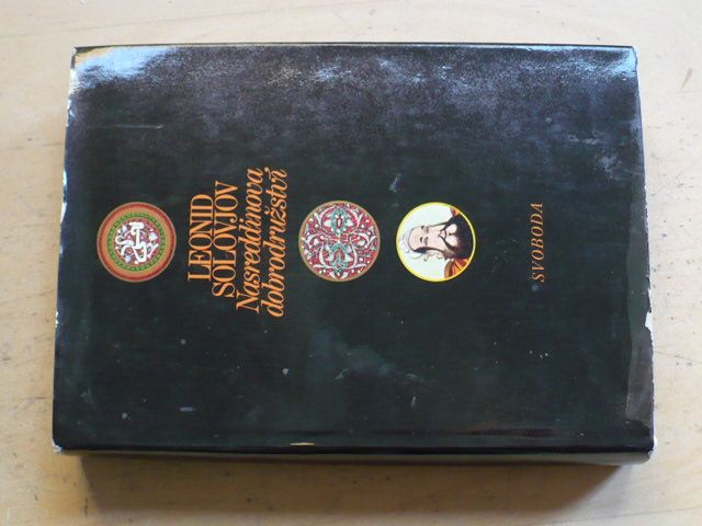Solovjov - Nasreddinova dobrodružství (1975)