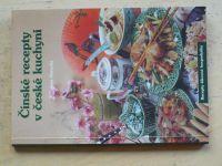 Horecká - Čínské recepty v české kuchyni (nedatováno)