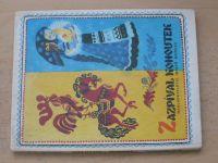 Zazpíval kohoutek (Malyš Moskva 1978) Ruské národní písničky, říkanky a pohádky