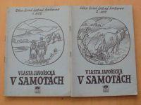 Javořická - V samotách 1.-4. sešit (1991)