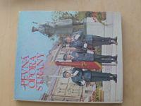 Pevná opora strany (1982) Lidové milice