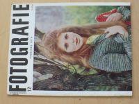 Československá fotografie 1-12 (1970) ročník XXI. (chybí číslo 7, 11 čísel)