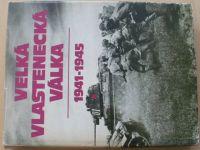 Velká vlastenecká válka 1941-1945 (1984)