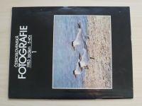 Československá fotografie 1-12 (1983) ročník XXXIV. (chybí čísla 3, 12, 10 čísel)