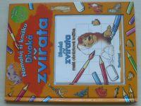 Toll - Namaluj si knížku Divoká zvířata (2007)