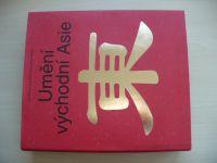 Umění východní Asie - usp. Bedkerová (2009)