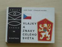 OKO 44 - Šubrt, Valášek - Vlajky a znaky celého světa (1977)