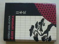 Vasiljevová - Dějiny Japonska (1986)