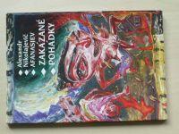 A. N. Afanasjev - Zakázané pohádky (2000)