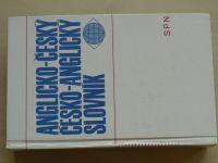 Anglicko-český česko-anglický slovník (1994)