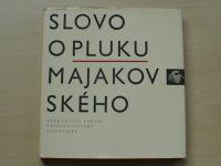 Slovo o pluku Majakovského (1061)