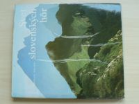 Kukačka - Svet slovenských hor (1980) slovensky