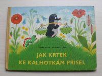 Zdeněk Miler, Eduard Petiška - Jak krtek ke kalhotkám přišel (SNDK 1960, 1. vydání)