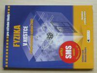 Lank, Vondra - Fyzika v kostce pro střední školy - přepracované vydání 2007 (2007)