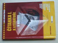Sochrová - Čítanka I. k Literatuře v kostce pro střední školy (2008)