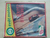 Svět motorů 1-51 (1991) ročník XLV. (chybí čísla 1-2, 6-7, 11-15, 17-19, 21-50, 9 čísel)