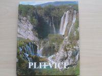 Plitvice - Yugoslavija - Unesco - Plitvická jezera, vícejazyčný text