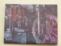 Výstava železniční techniky Břeclav 14.6.-16.7. 1989
