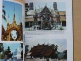 Erich Václav - Čarovný svět pěti kontinentů (2012) cestopis ve fotografiích