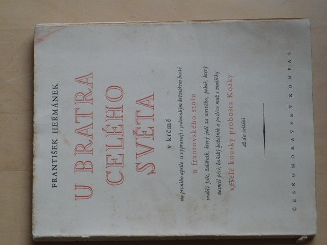 Heřmánek - U bratra celého světa v krčmě (1944) frontispice J. Trnka