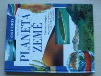 Školní encyklopedie - Planeta Země (1995)