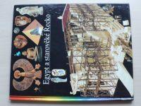 Ilustrované dějiny světa 3 - Egypt a starověké Řecko (1993)