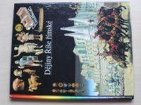 Ilustrované dějiny světa 4 - Dějiny Říše římské (1993)