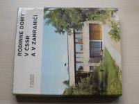 Koláček, Kobosil - Rodinné domy v ČSSR a v zahraničí (1979)