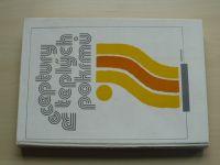 Beránek a kol. - Receptury teplých pokrmů (1991)