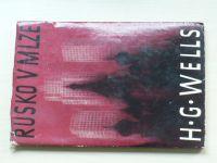 H. G. Wells - Rusko v mlze (1960)