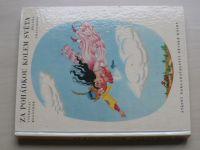 Kocourek - Za pohádkou kolem světa (1967) il. Zmatlíková