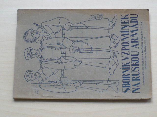 Sborník vzpomínek na Ruskou armádu (1934)