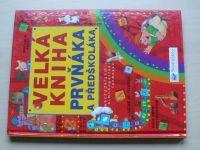 Velká kniha prvňáka a předškoláka (2010)