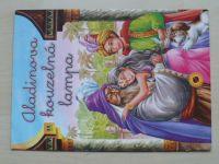 Aladinova kouzelná lampa (2006)