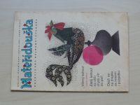 Mateřídouška 1-12 (1968-69) ročník XXV.