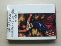 Poche, red. - Encyklopedie českého výtvarného umění (1975)