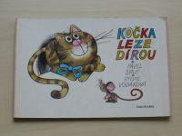 Šrut - Kočka leze dírou (1981)