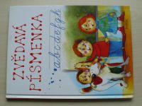 Strekowska-Zaremba - Zvědavá písmenka (2007)