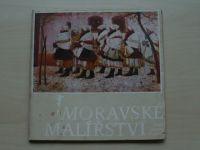 Moravské malířství druhé poloviny 19. století - MG Brno, Muzeum Kroměřížska 1981