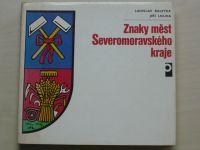 Baletka, Louda - Znaky měst Severomoravského kraje (1980)