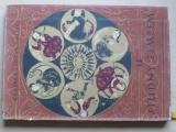 U studny Zemzem - arabská lidová poezie (1954)