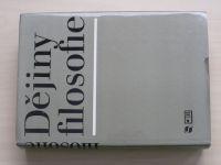 Dějiny filosofie (1976)