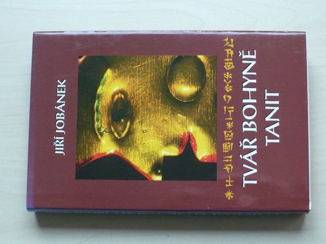Jobánek - Tvář bohyně Tanit (1996)