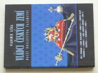 Liška - Vládci českých zemí - Další rozluštěná tajemství (2009)