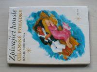 Voříšková - Zpívající housle - Cikánské pohádky (1969)