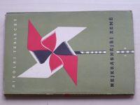 Terlecký - Nejkrásnější země (1948) (ob. Sivko)
