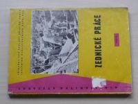 Zednické práce (1963)  Příručka pro školení dělníků