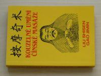 Shisen, Jimin - Kouzelné umění čínské masáže (1995)