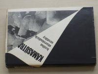 Vátsjájana - Kámasútra - Kniha staroindické erotiky (1969)