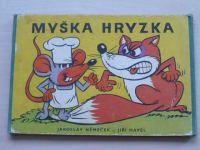 Havel - Myška Hryzka (1970) il. Němeček